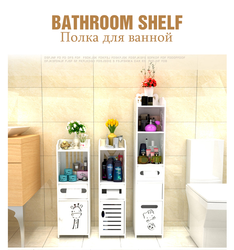 Bathroom Standing Shelf Storage Floor Cabinet Washbasin Shower Corner Shelf Sundries Storage Rack Home Furniture