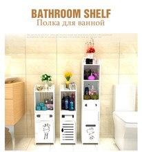 Prateleira para banheiro, prateleira para armazenamento de chão, lavatório, chuveiro, prateleira de canto, prateleira para artigos diversos, móveis para casa