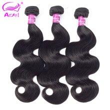 Extensiones de pelo ondulado brasileño, 30 pulgadas, 100%, extensiones de cabello humano, doble máquina, trama, Remy, Gama Completa