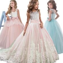 Для девочек; Элегантное вечернее платье принцессы для девочек-подростков 8, 12, 14 лет, платье на свадьбу для девочек платья для девочек на День...