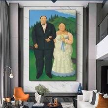 Кантри Свадьба Фернандо Ботеро картина маслом Печать на холсте