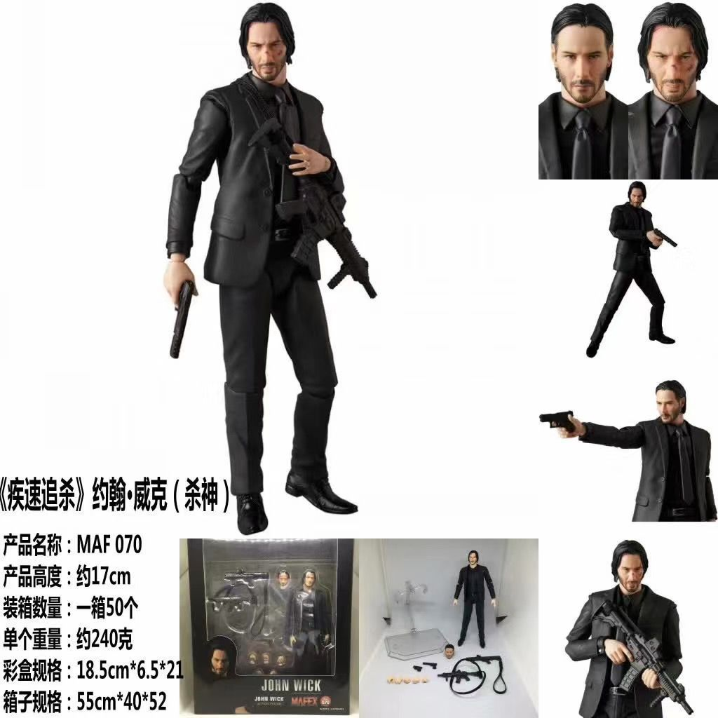 6inch 15cm New Mafex 070 JOHN WICK Action Figure Collectable Toy Gift