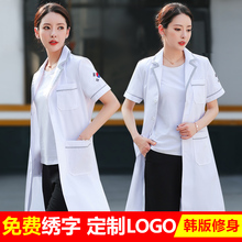 White gown long sleeve doctor dress beauty salon tattoo artist Korean version slim short sleeve skin management overalls