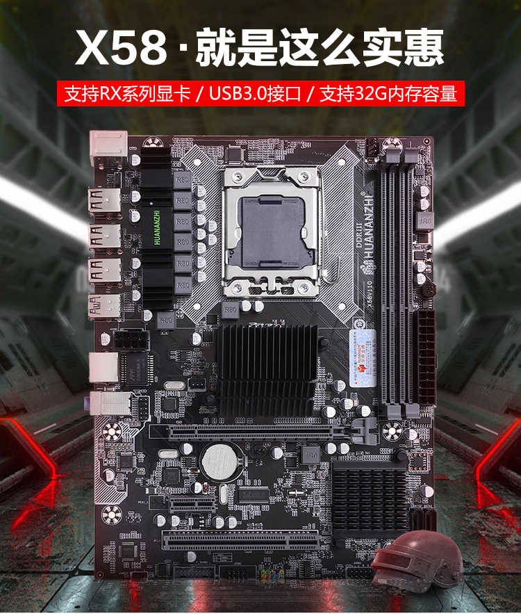 HUANANZHI X58 LGA 1366 اللوحة دعم REG ECC خادم الذاكرة و زيون المعالج دعم LGA 1366 وحدة المعالجة المركزية