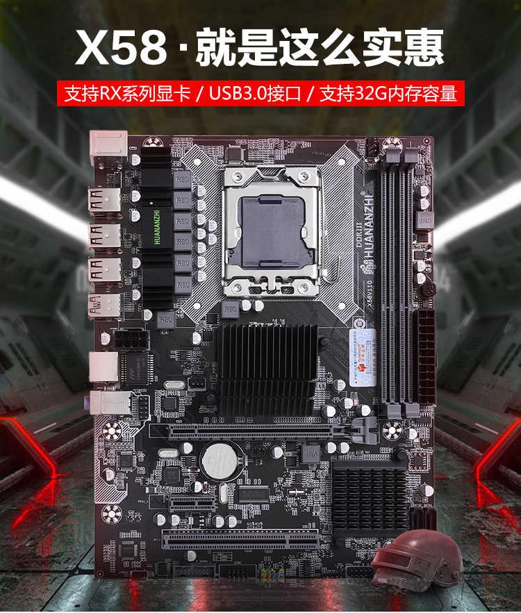Huananzhi X58 LGA 1366 Papan Utama Dukungan REG ECC Memori Server dan Xeon Dukungan LGA 1366 CPU