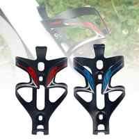 Bicycle Drink Holder Bottle Cage Mountain Bike Magnesium Alloy One-piece Bicycle Cup Holder Bottle Coffee Clip Outdoor Sports