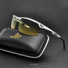 Moda spolaryzowane okulary mężczyźni kobiety aluminium magnezu kwadratowe okulary kierowcy mężczyzna noktowizor żółte okulary UV400NX