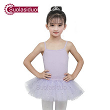 Girls  Ballet Dance Practice Leotards Costumes Kids Stage Performance Dancing Skirt Children Stage Performance Dresses стоимость