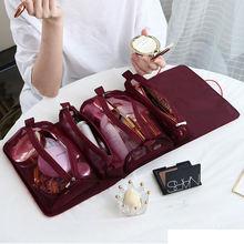 Съемная косметичка Женская портативная вместительная сумка для