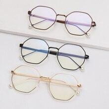 Eyewear Eyeglasses Computer-Gaming-Glasses Metal-Frame Anti-Blue Radiation-Protection