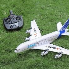 510 мм размах крыльев 2,4 ГГц 3CH RC самолет фиксированное крыло RTF 200 м Пульт дистанционного управления Rc Самолеты планер игрушки для детей Подарки