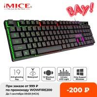 Tastiera Gaming Gamer tastiera con retroilluminazione USB 104 di Gomma keycaps RGB Wired Ergonomica tastiera Russa Per La tastiera Del Computer Tablet