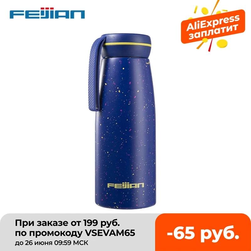 FEIJIAN Casual Vacuum Flasks, Women Thermos, 500ML, Stainless Steel, Office School Water Bottle, Coffee Cup Mug