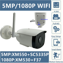 5MP 4MP 2MP Integrieren MIC Lautsprecher WIFI Drahtlose IP Kugel Kamera 2592*1944 1080P IRC Unterstützung Sd karte CMS XMEYE ICsee P2P RTSP