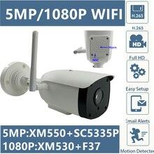 5MP 4MP 2MP zintegrować mikrofon głośnik WIFI bezprzewodowa kamera typu Bullet IP 2592*1944 1080P IRC wsparcie karty SD CMS XMEYE ICsee P2P RTSP