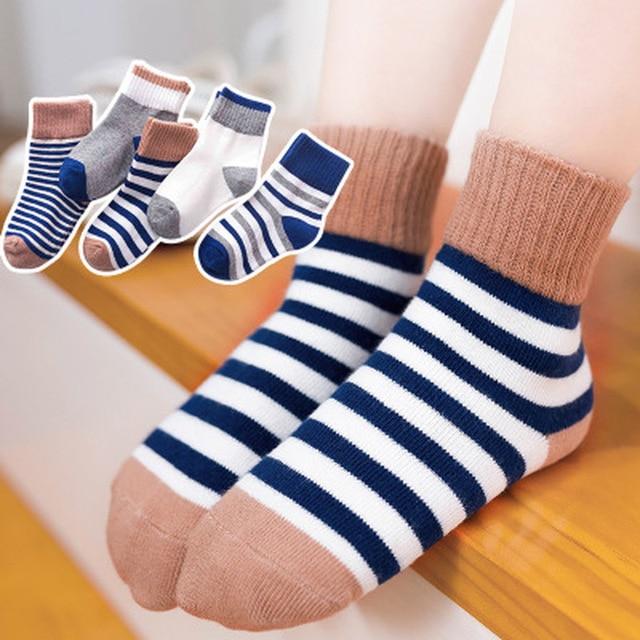 Durable Striped Socks 1