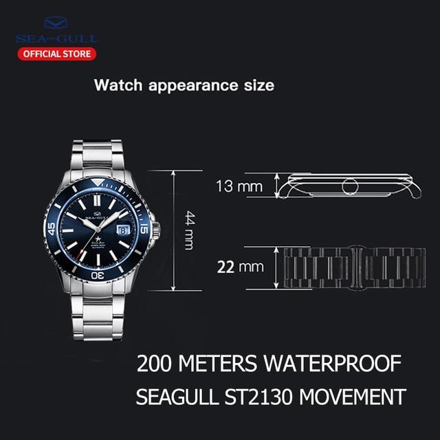 Seagull relógios mecânicos automáticos masculino fashions relógio de negócios safira sintética cristal 200m à prova de água relógio 816.523 1