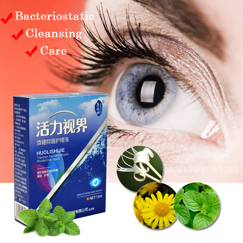 2pcs Cool Eye Drops Medical Cleanning Eyes Detox Relieves Discomfort Removal Fatigue Relax Massage Eye Care