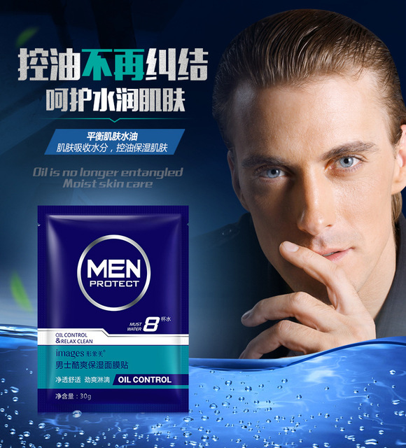 men korean face mask sheet mascarilla facial skin care maschera viso gesichtsmaske  beauty cosmetics maski do twarzy lot