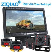 7 дюймовые ЖК мониторы ziqiao для грузовика hd дисплей компьютера