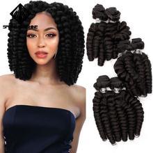 אביב שמש Loose גל רך Funmi סינטטי שיער וויבס 6 חבילות חבילה אחת שחור קצר שיער הרחבות ערב