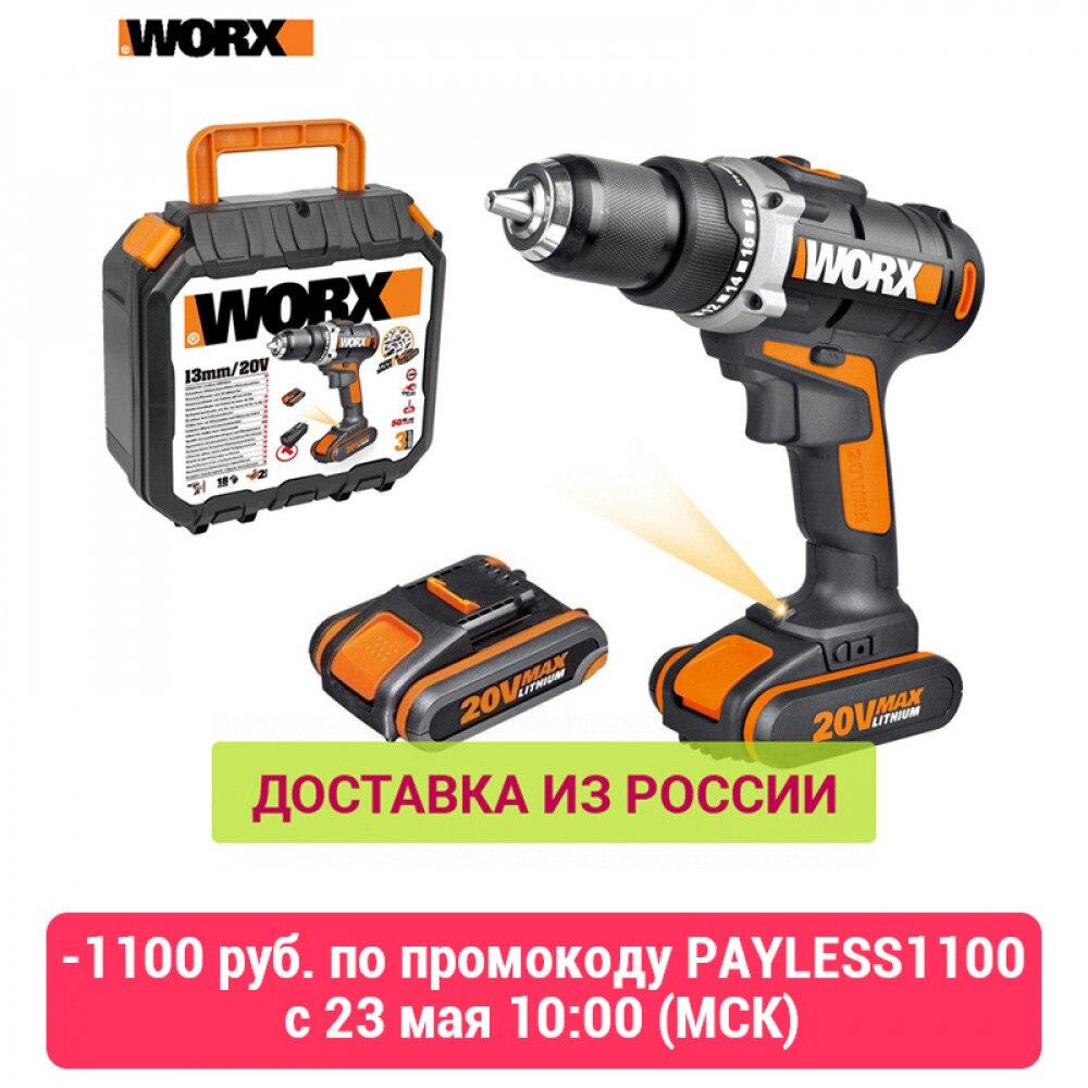 Дрель-шуруповерт аккумуляторная WORX WX183.1 20В 50Нм 2Ач x2 кейс