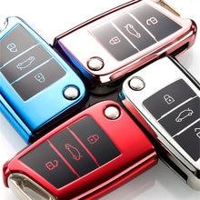 Износостойкий новый мягкий ТПУ чехол для автомобильного ключа