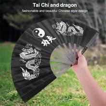 Éventail pliable en acier inoxydable pour la pratique du Kung Fu et du Tai Chi, pratique de la danse et des Arts martiaux
