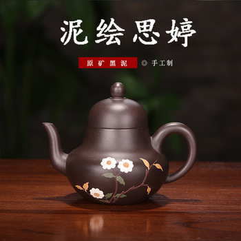 Teapot Yixing Raw Ore Black Mud Dark-red Enameled Pottery Teapot Famous Pure Full Manual Clay Painting And Siting Carving Tea