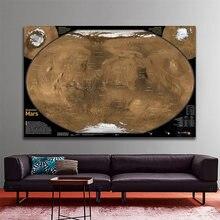 Марс поверхности спутниковая карта плакаты и принты с рисунком