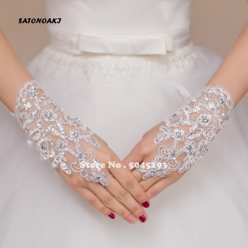 Elegant Beaded Lace Short Bridal Gloves 2020 Fingerless White Ivory Cheap Wedding Accessories Novia Undefined Gants De Mariée