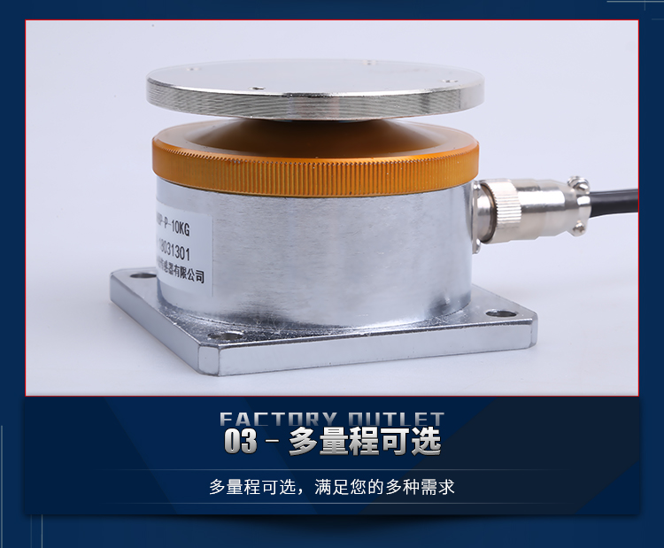 High-precision ZNBS-P Belt Weighing Sensor Load Cell With Tray