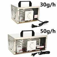 30 g/h 50 g/h 220V aire generador de ozono purificador de aire de esterilizador ozonizador portátil limpiador esterilizador con interruptor de sincronización