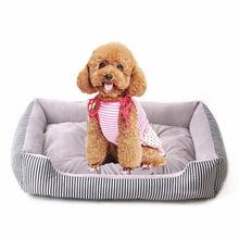 Домик для домашних животных собака кошка полосатая кровать с
