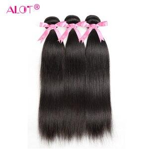 Image 4 - הרבה שיער ברזילאי ישר שיער טבעי חבילות עם סגירת תחרה צבע טבעי 3 חבילות שיער שוזר עם סגירת 4x4 ללא רמי