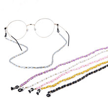 Women Solid Color Beaded Glasses Chain & Lanyards Eyegla