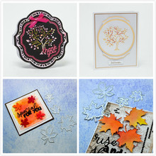 Eastshape Tree and Leaves Dies Metal Cutting for Card Making DIY Scrapbooking Embossing Cuts Craft Paper Stencil New