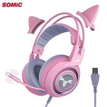 SOMIC G951 Pink Girl Cat Headset Virtual 7.1 Noise Cancelling Gaming Headphone USB Vibration LED Headset Headphones for PC