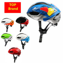 Aro5-casco de Casco de bicicleta de carretera para ciclismo, aerodinámico, Tld, Evade