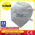 100 шт. ffp2 маски Испания 2163 сертифицированные ffp2mask ffp2kn95 mascarilla fpp2 mascarillas ffp2reusable Cubrebocas KN95 маска