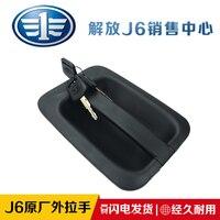 Faw jiefang heavy truck van original factory J6 handlebar door lock assembly with lock core A01 free shipping|Sensors & Switches| |  -