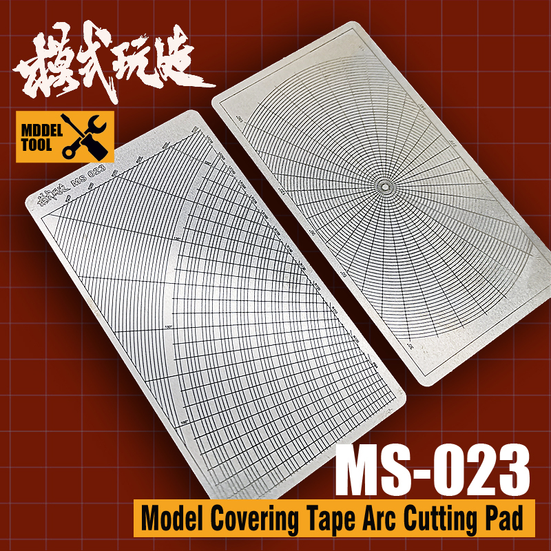 Gundam Model Dedicated Steel Groove Type Circular Arc Masking Tape Cutting Pads Two Sides Spray Model Making Tools