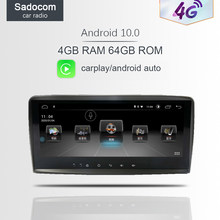 "10.25 ""Car DVD Player 8 Core 4G RAM 64GB Mobil Radio OBD2 10.0 untuk Mercedes Benz R-Kelas Kelas R W251 R280 R300 R320 R350(China)"
