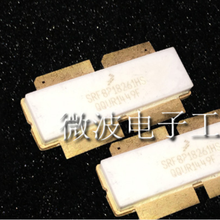 SRF8P18261HS SMD RF tube High Frequency Power amplification module