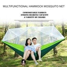 Гамак от комаров 260x140 см мощный парашютный гамак портативный