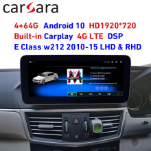 Mer Afstaat Ben Z W212 Touch Screen Android Video Navigator Head Unit Multimedia Speler Monitor 10.25 2010-2015 e250