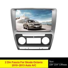 2 din rádio do carro áudio fascia para skoda octavia auto ac 2010 - 2013 dvd estéreo quadro painel de montagem traço instalação moldura guarnição