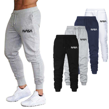 Mens Pure Color Printed Bouquet Foot Trousers Casual Jogging Slim Trouser Women Sports Long Pants Outwear Joggers Sweatpants