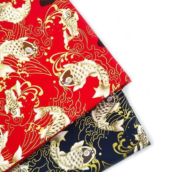 Tela bronceada de algodón azul marino rojo Koi, tela de Patchwork de costura precortada para bricolaje joyería de disfraces tela japonesa