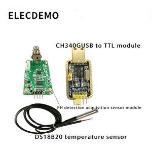 Image 4 - PH value detection acquisition sensor module pH sensor water quality detection control serial output